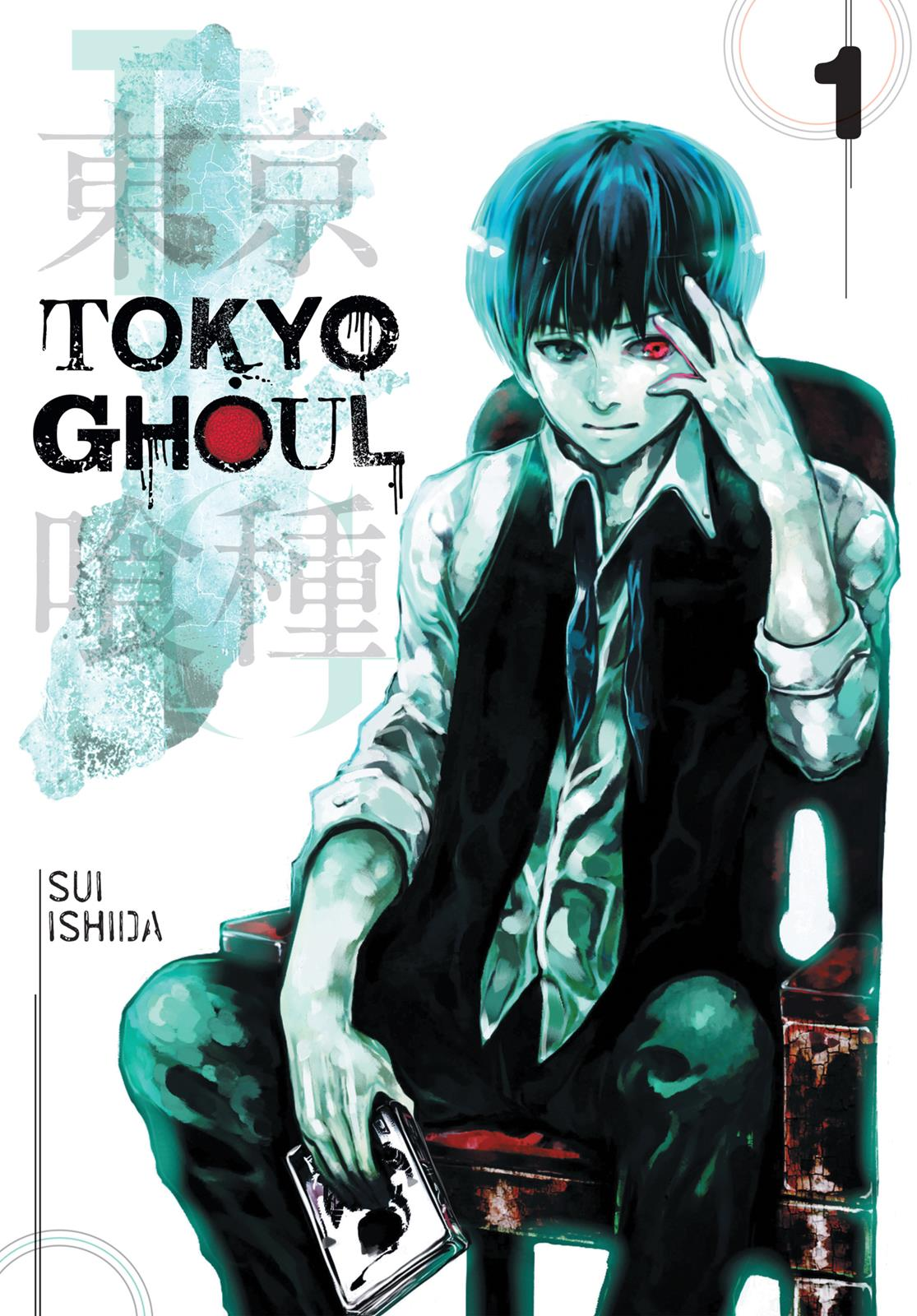 Tokyo Ghoul Chapter 1  Online Free Manga Read Image 1
