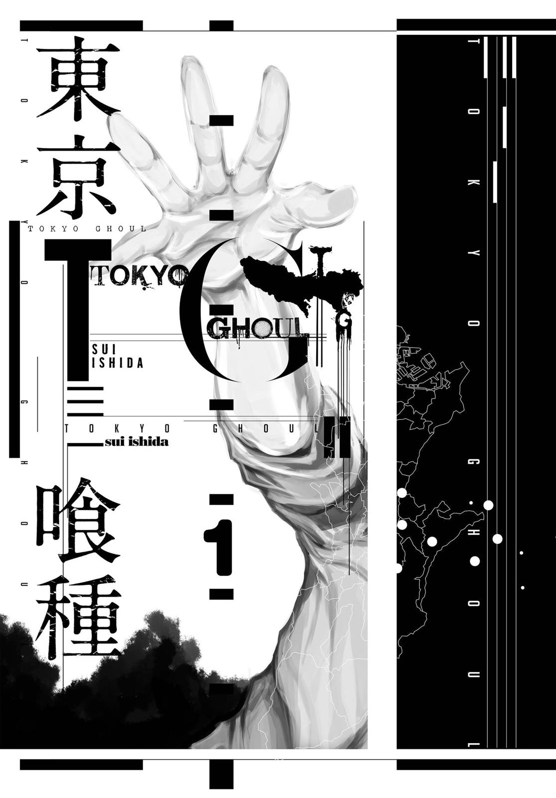 Tokyo Ghoul Chapter 1  Online Free Manga Read Image 2