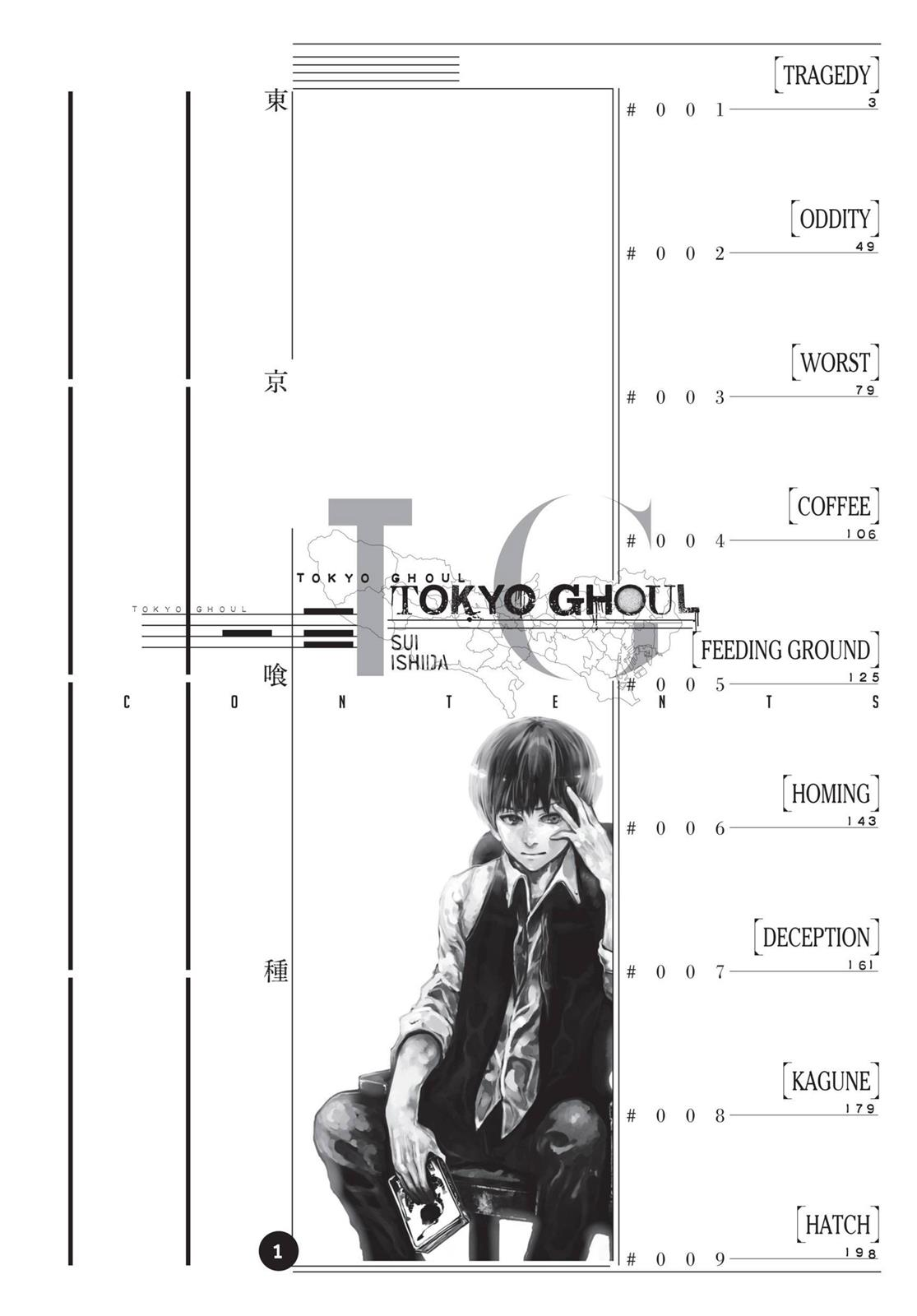Tokyo Ghoul Chapter 1  Online Free Manga Read Image 3