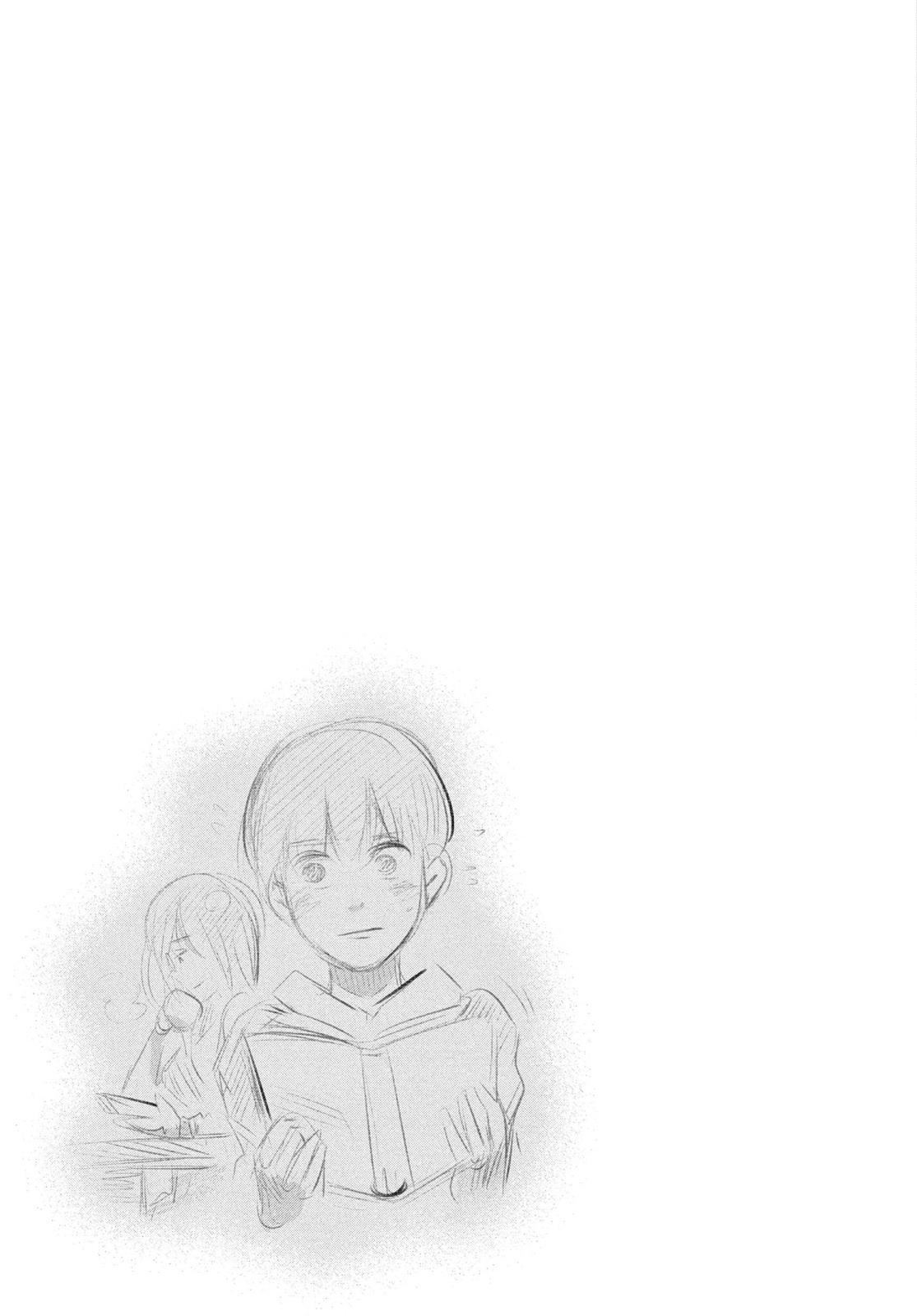 Tokyo Ghoul Chapter 1  Online Free Manga Read Image 46
