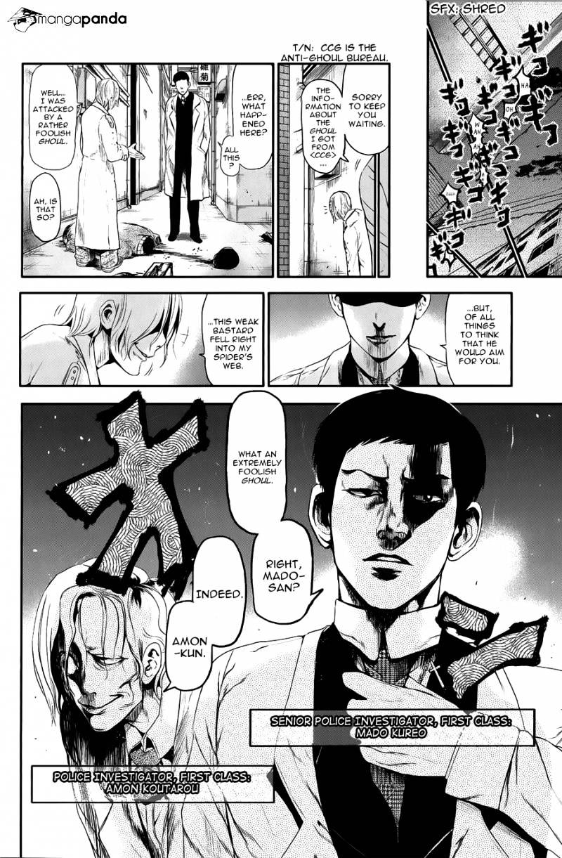 Tokyo Ghoul Chapter 10  Online Free Manga Read Image 30