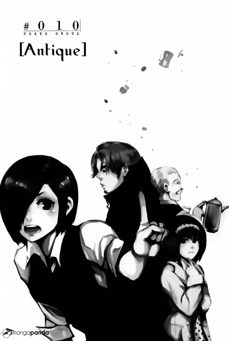 Tokyo Ghoul Chapter 10  Online Free Manga Read Image 4