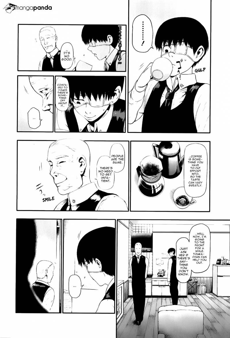 Tokyo Ghoul Chapter 10  Online Free Manga Read Image 6