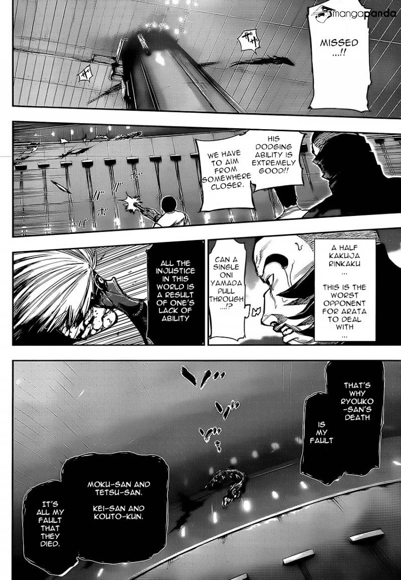 Tokyo Ghoul Chapter 103  Online Free Manga Read Image 14