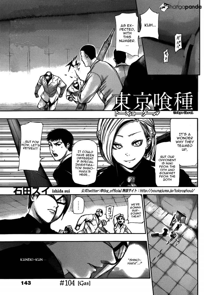 Tokyo Ghoul Chapter 104  Online Free Manga Read Image 1