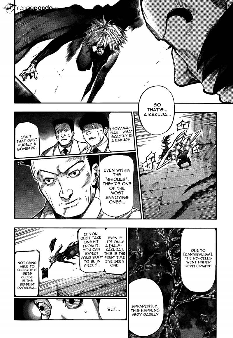 Tokyo Ghoul Chapter 104  Online Free Manga Read Image 12