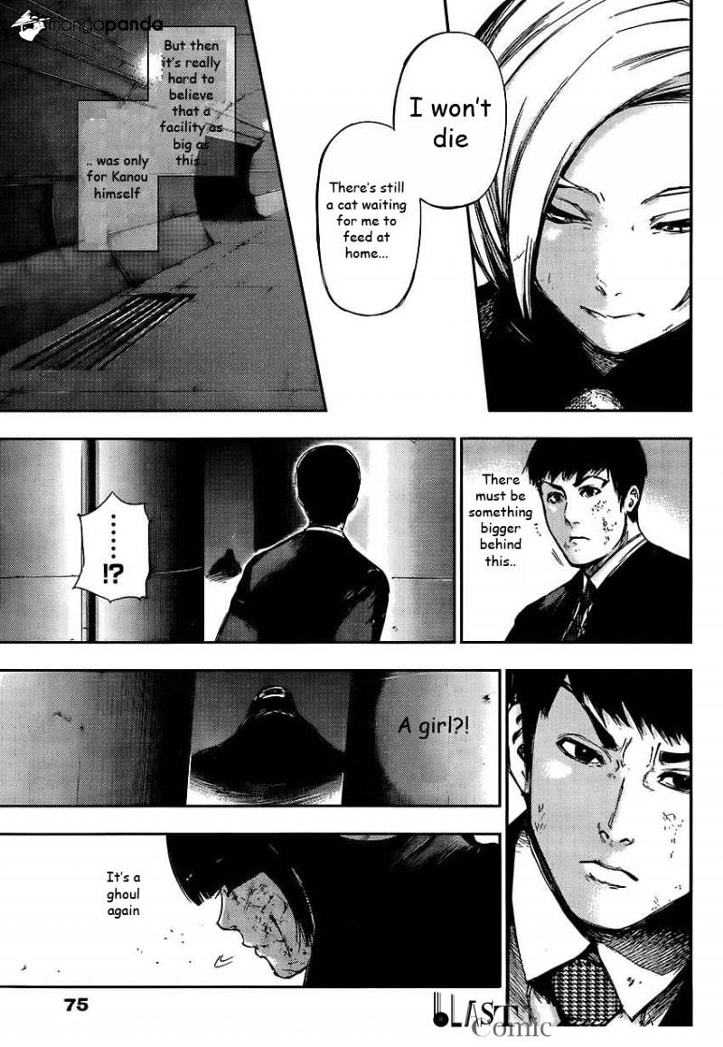 Tokyo Ghoul Chapter 105  Online Free Manga Read Image 10