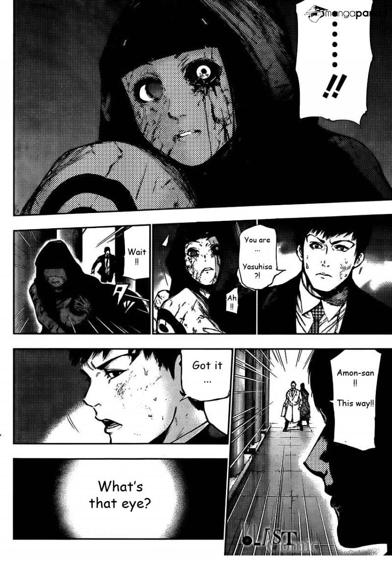 Tokyo Ghoul Chapter 105  Online Free Manga Read Image 11