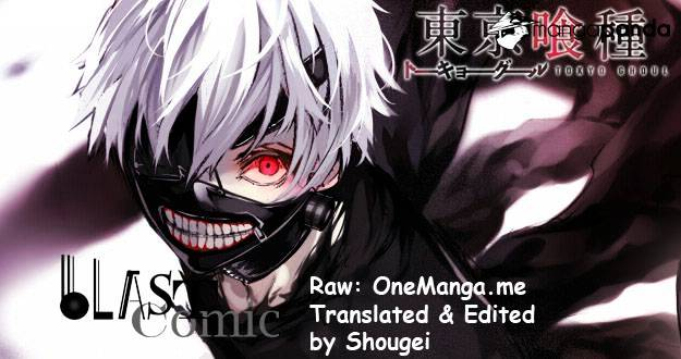 Tokyo Ghoul Chapter 105  Online Free Manga Read Image 15