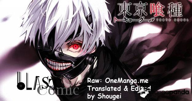 Tokyo Ghoul Chapter 105  Online Free Manga Read Image 19