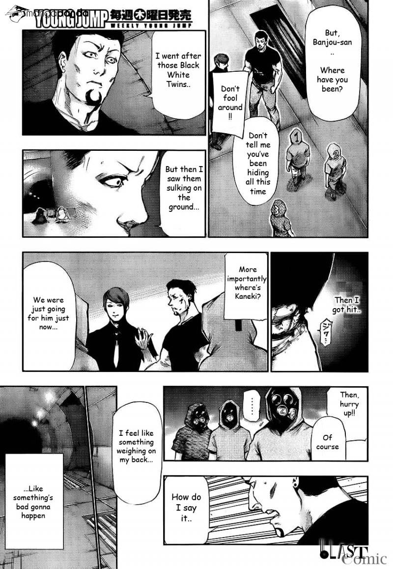 Tokyo Ghoul Chapter 105  Online Free Manga Read Image 9