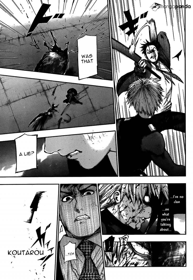 Tokyo Ghoul Chapter 106  Online Free Manga Read Image 5