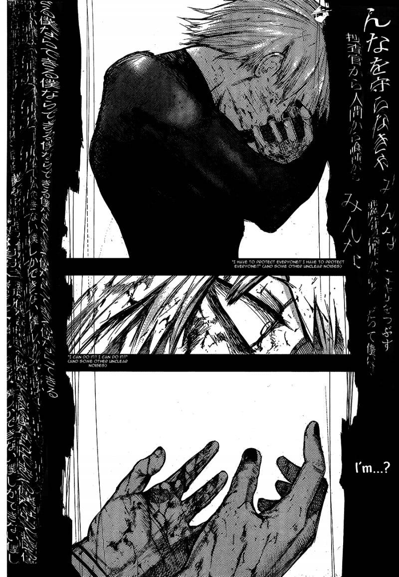 Tokyo Ghoul Chapter 107  Online Free Manga Read Image 4