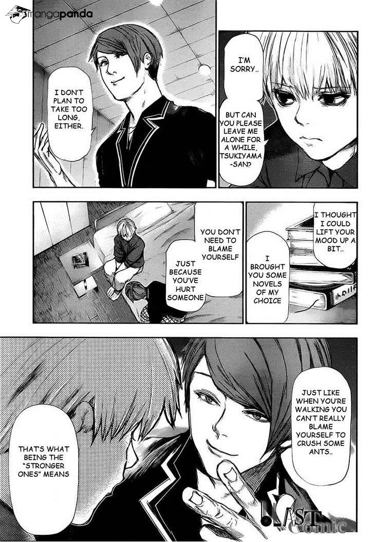 Tokyo Ghoul Chapter 108  Online Free Manga Read Image 4