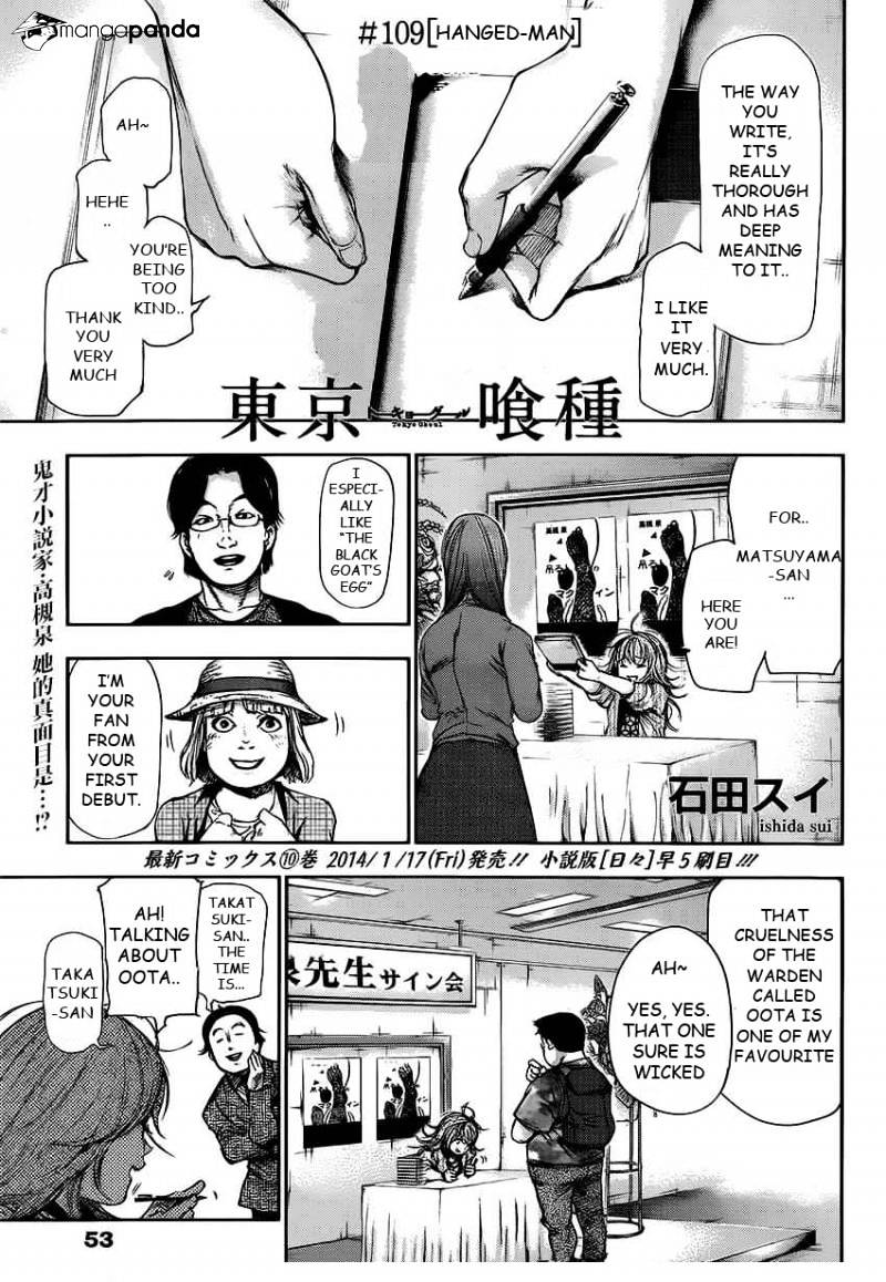 Tokyo Ghoul Chapter 109  Online Free Manga Read Image 1