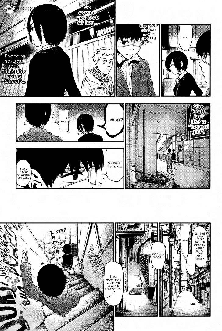 Tokyo Ghoul Chapter 11  Online Free Manga Read Image 8