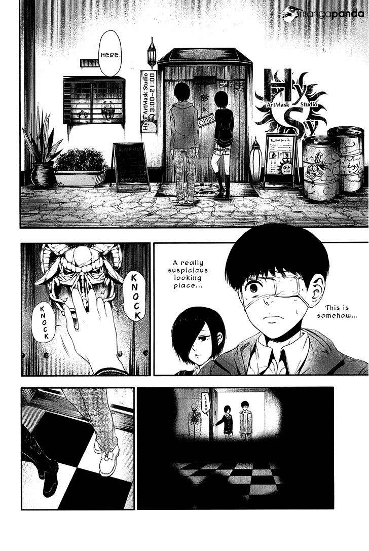 Tokyo Ghoul Chapter 11  Online Free Manga Read Image 9
