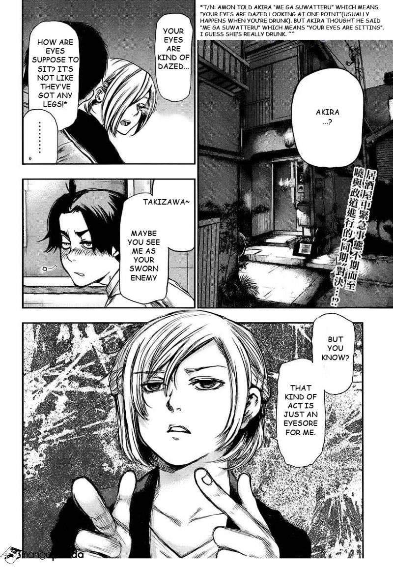 Tokyo Ghoul Chapter 110  Online Free Manga Read Image 2