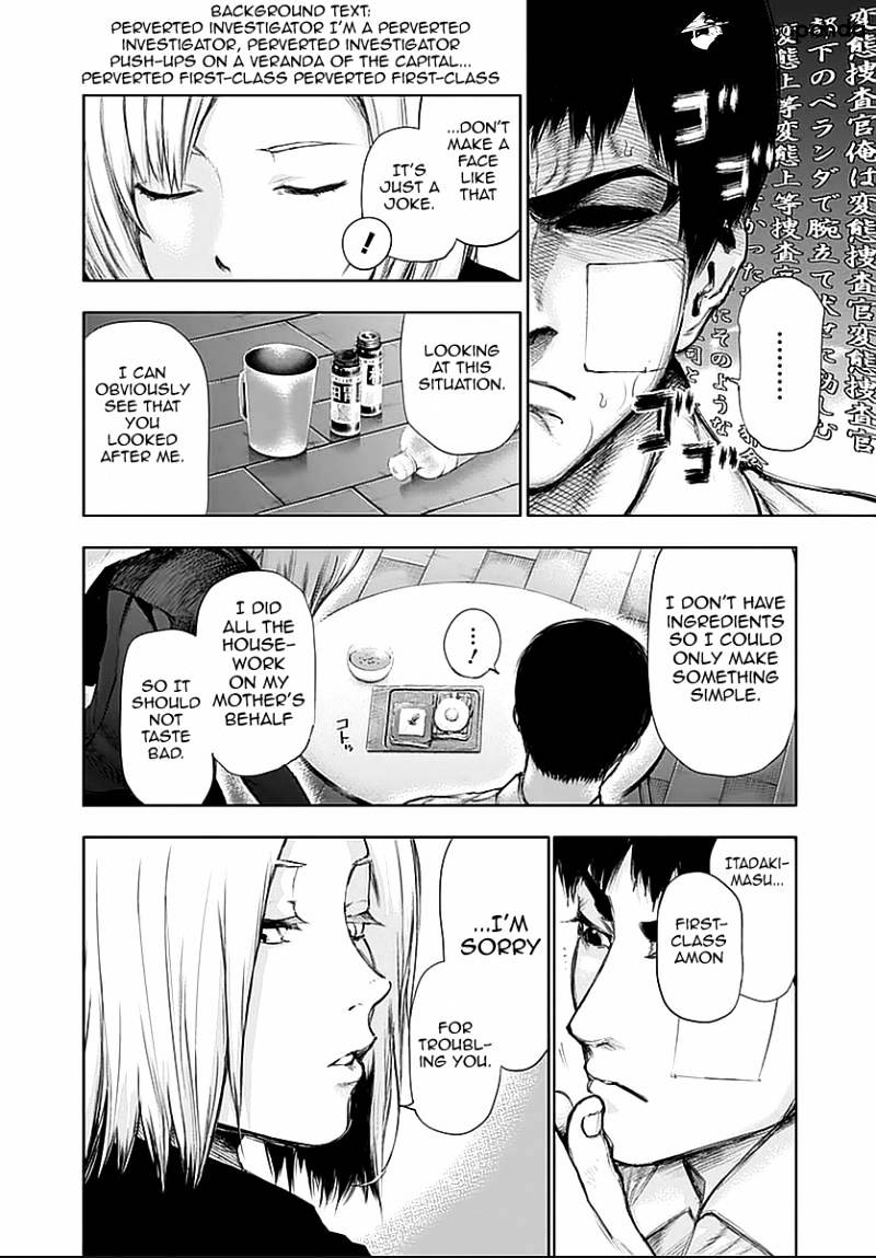 Tokyo Ghoul Chapter 111  Online Free Manga Read Image 13