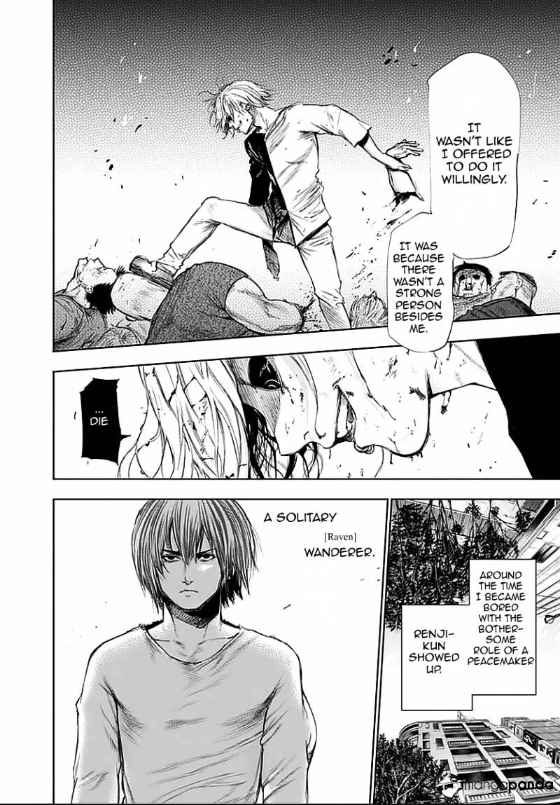 Tokyo Ghoul Chapter 111  Online Free Manga Read Image 15
