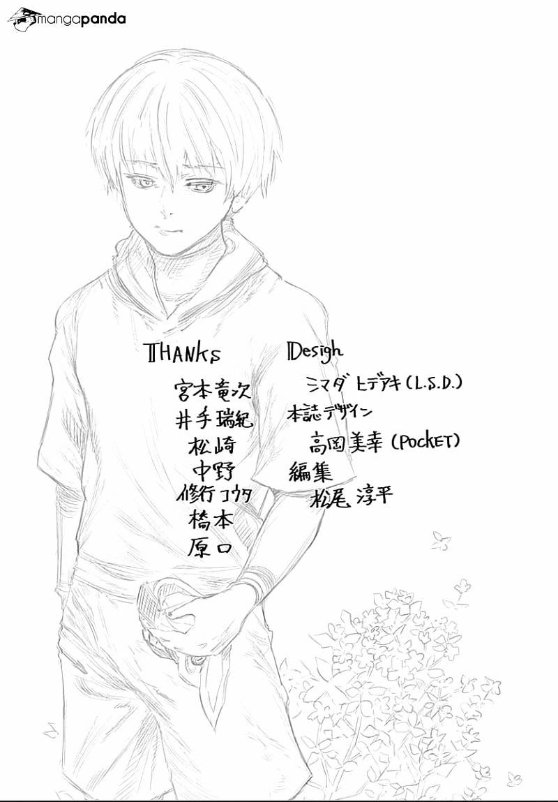 Tokyo Ghoul Chapter 111  Online Free Manga Read Image 20