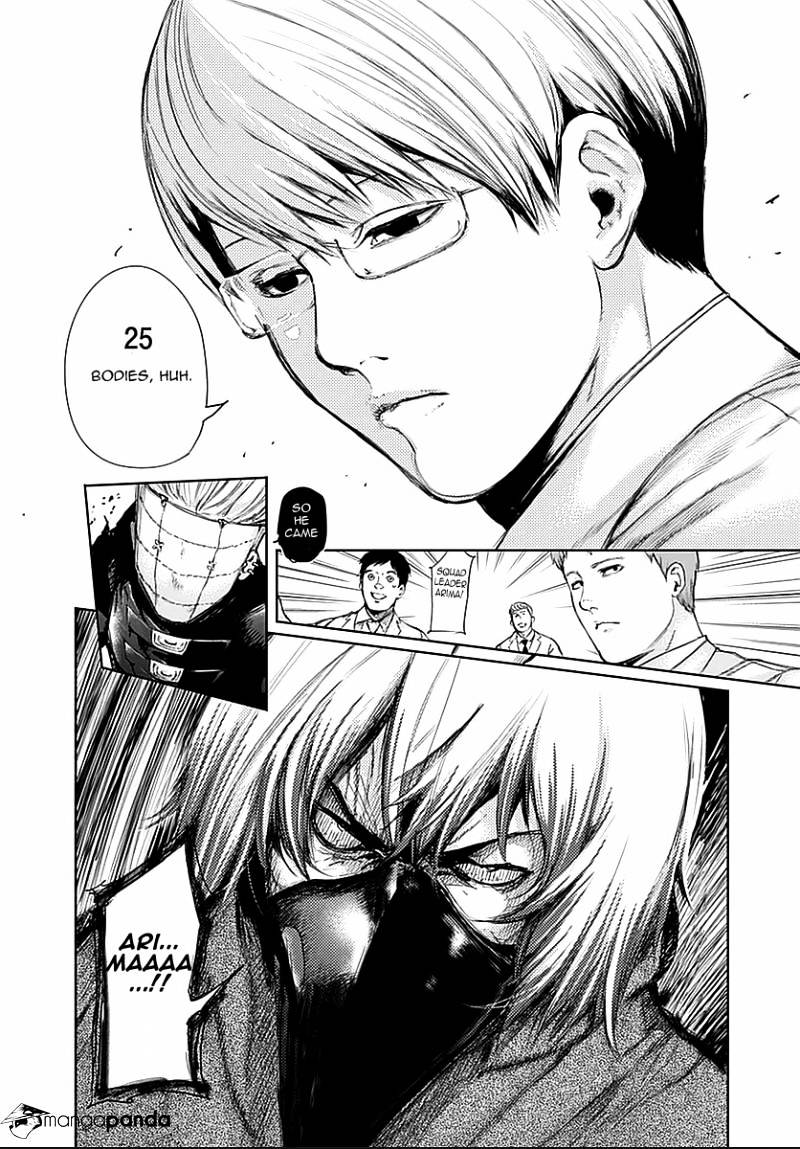 Tokyo Ghoul Chapter 112  Online Free Manga Read Image 22