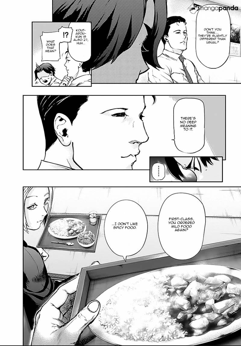 Tokyo Ghoul Chapter 114  Online Free Manga Read Image 14
