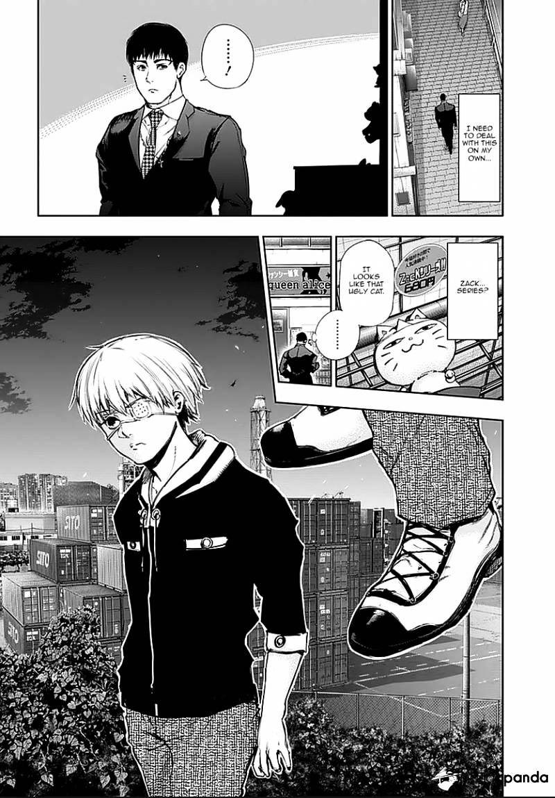 Tokyo Ghoul Chapter 115  Online Free Manga Read Image 12