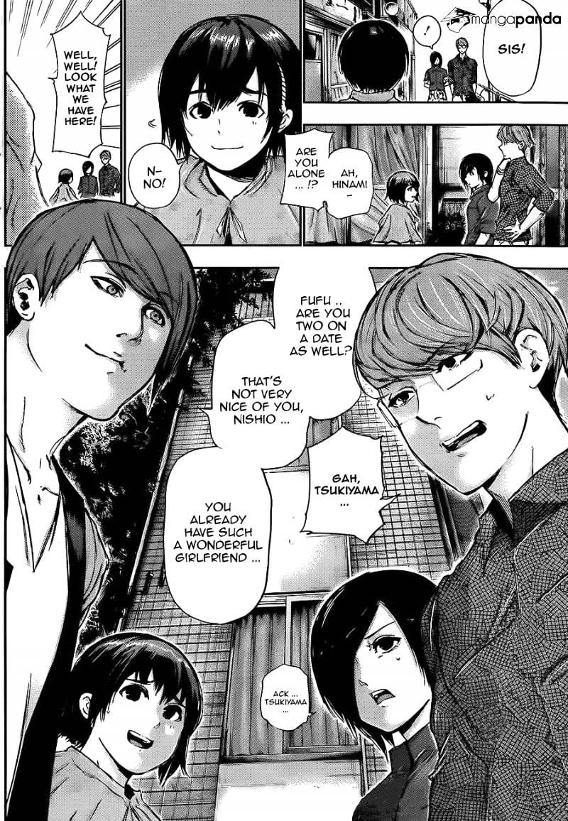 Tokyo Ghoul Chapter 116  Online Free Manga Read Image 19