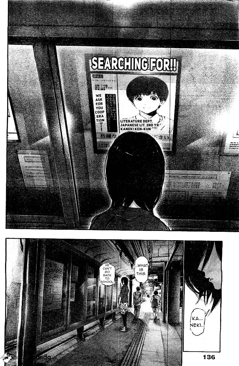 Tokyo Ghoul Chapter 117  Online Free Manga Read Image 16