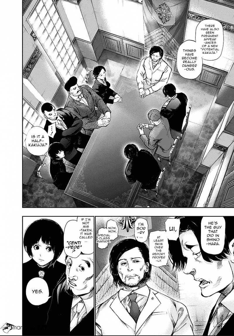 Tokyo Ghoul Chapter 118  Online Free Manga Read Image 13