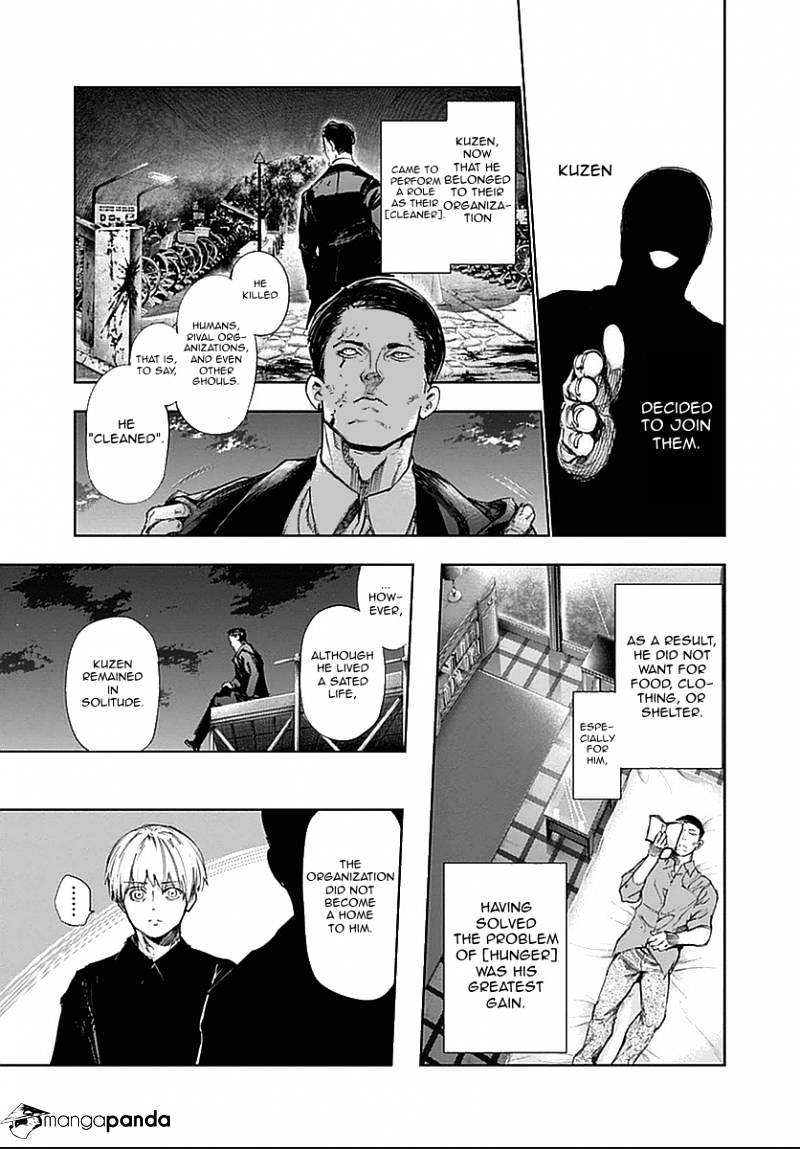 Tokyo Ghoul Chapter 119  Online Free Manga Read Image 6
