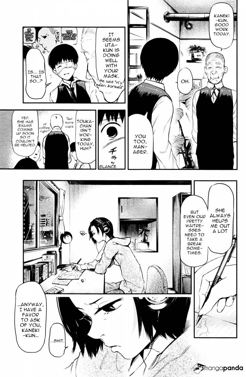 Tokyo Ghoul Chapter 12  Online Free Manga Read Image 11