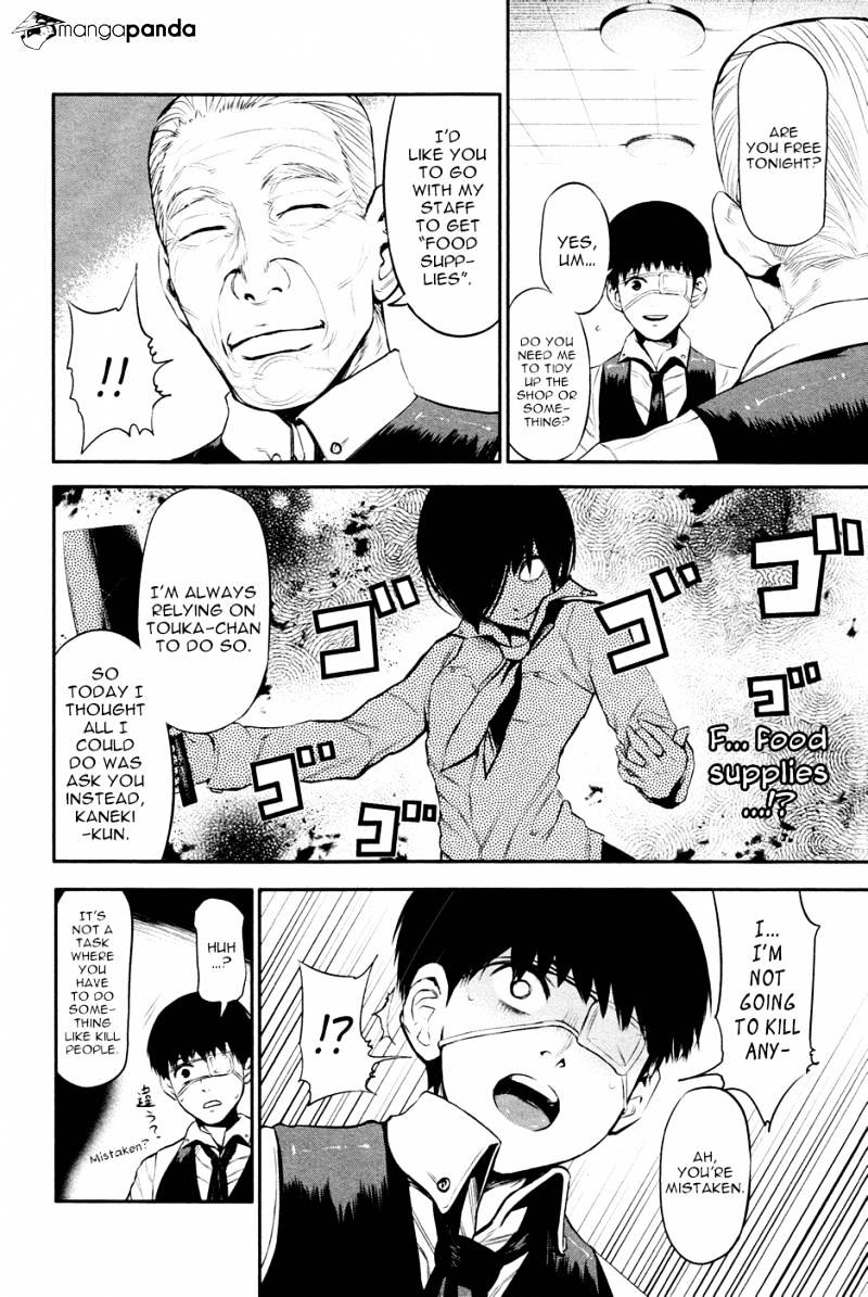 Tokyo Ghoul Chapter 12  Online Free Manga Read Image 12