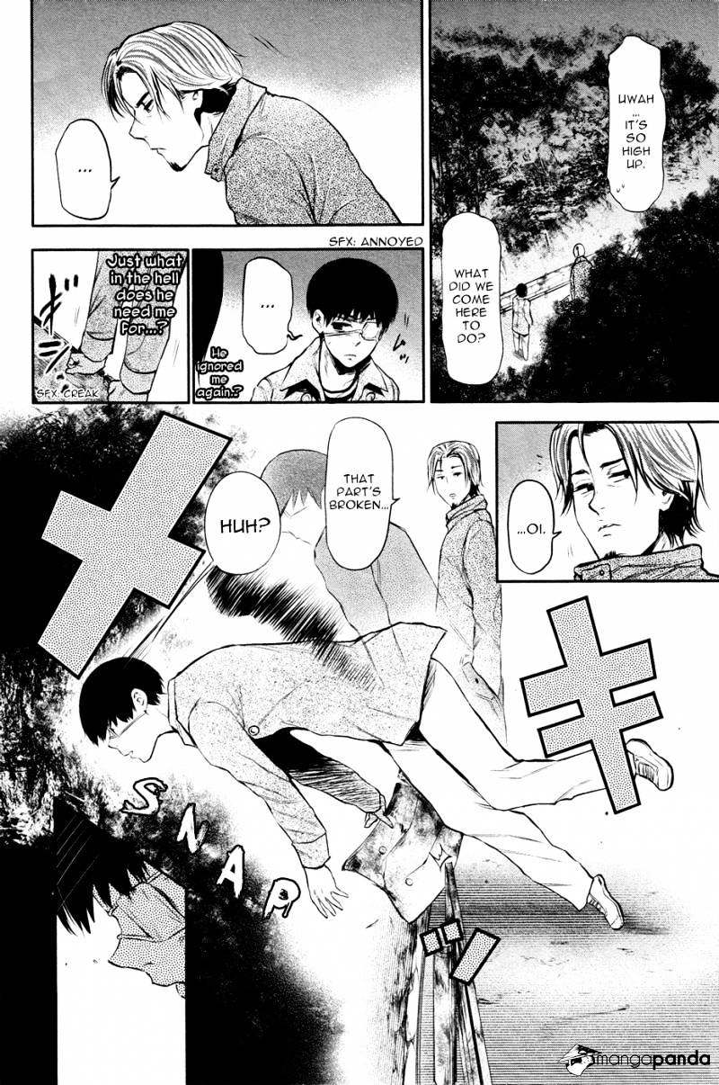 Tokyo Ghoul Chapter 12  Online Free Manga Read Image 16