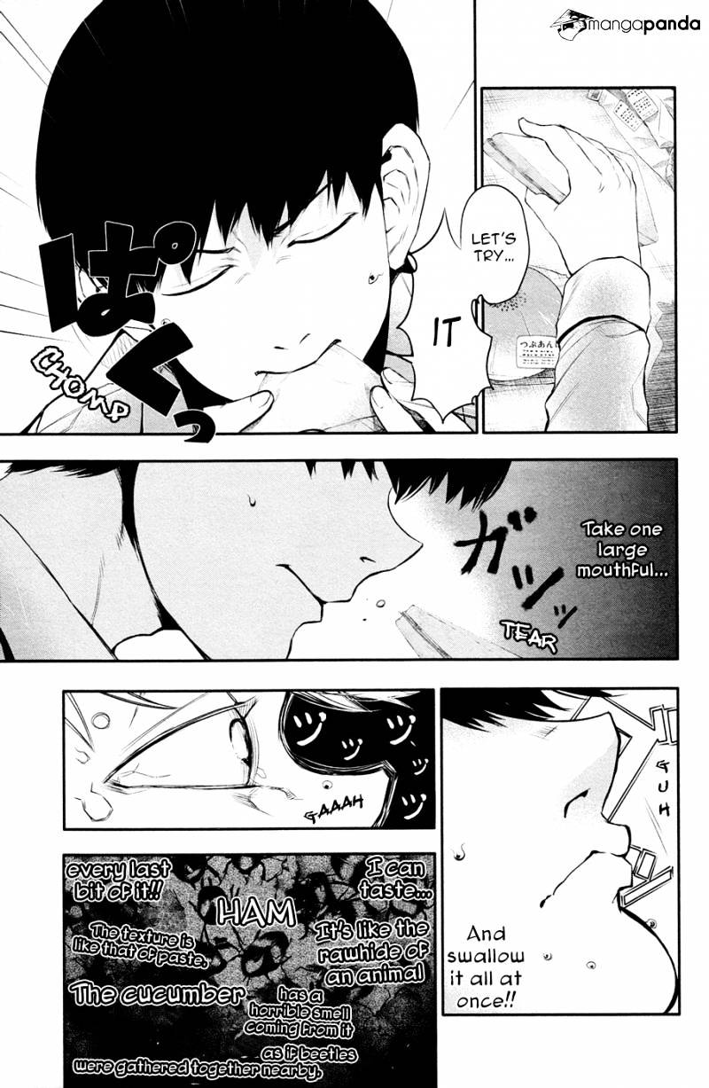 Tokyo Ghoul Chapter 12  Online Free Manga Read Image 3
