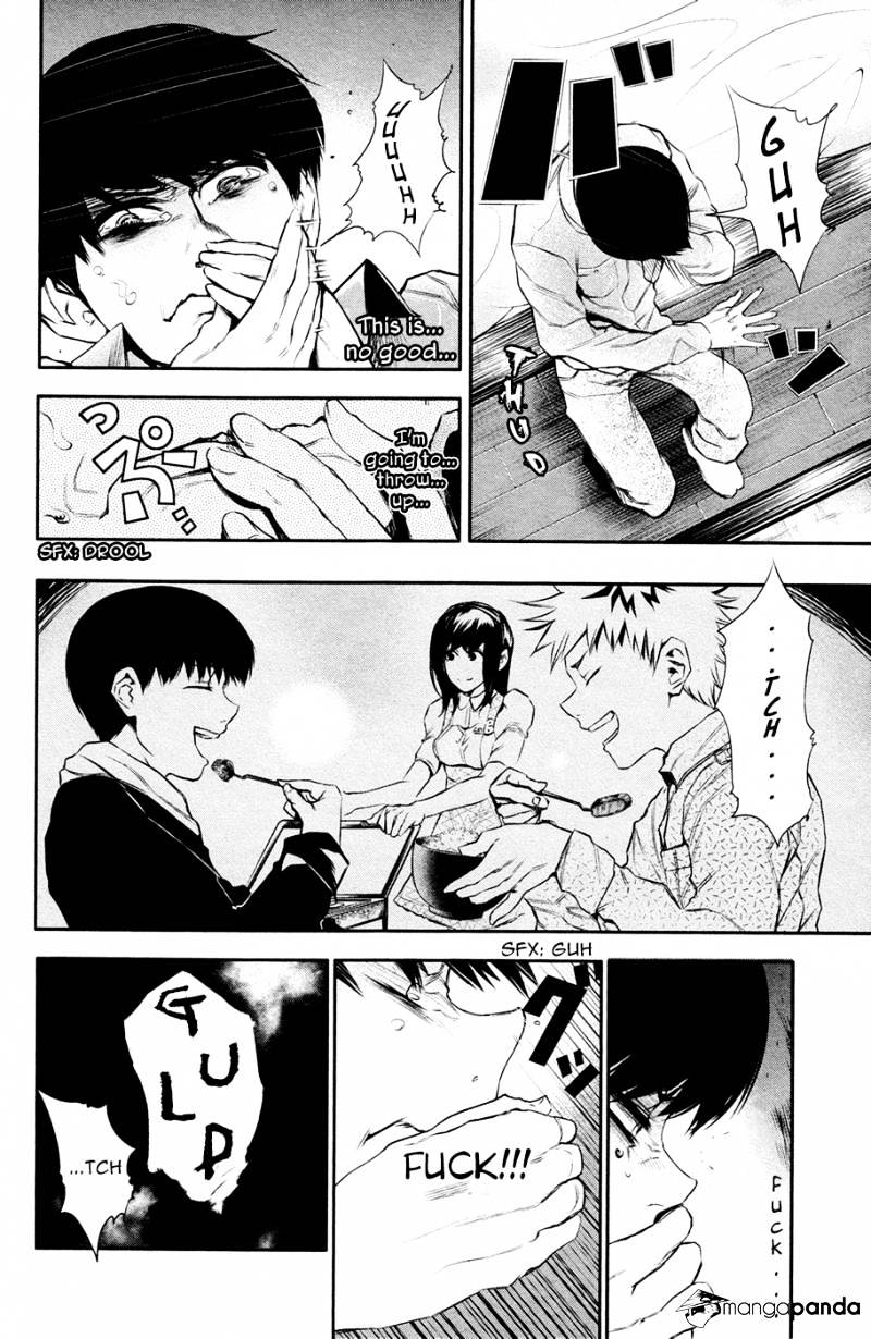 Tokyo Ghoul Chapter 12  Online Free Manga Read Image 4