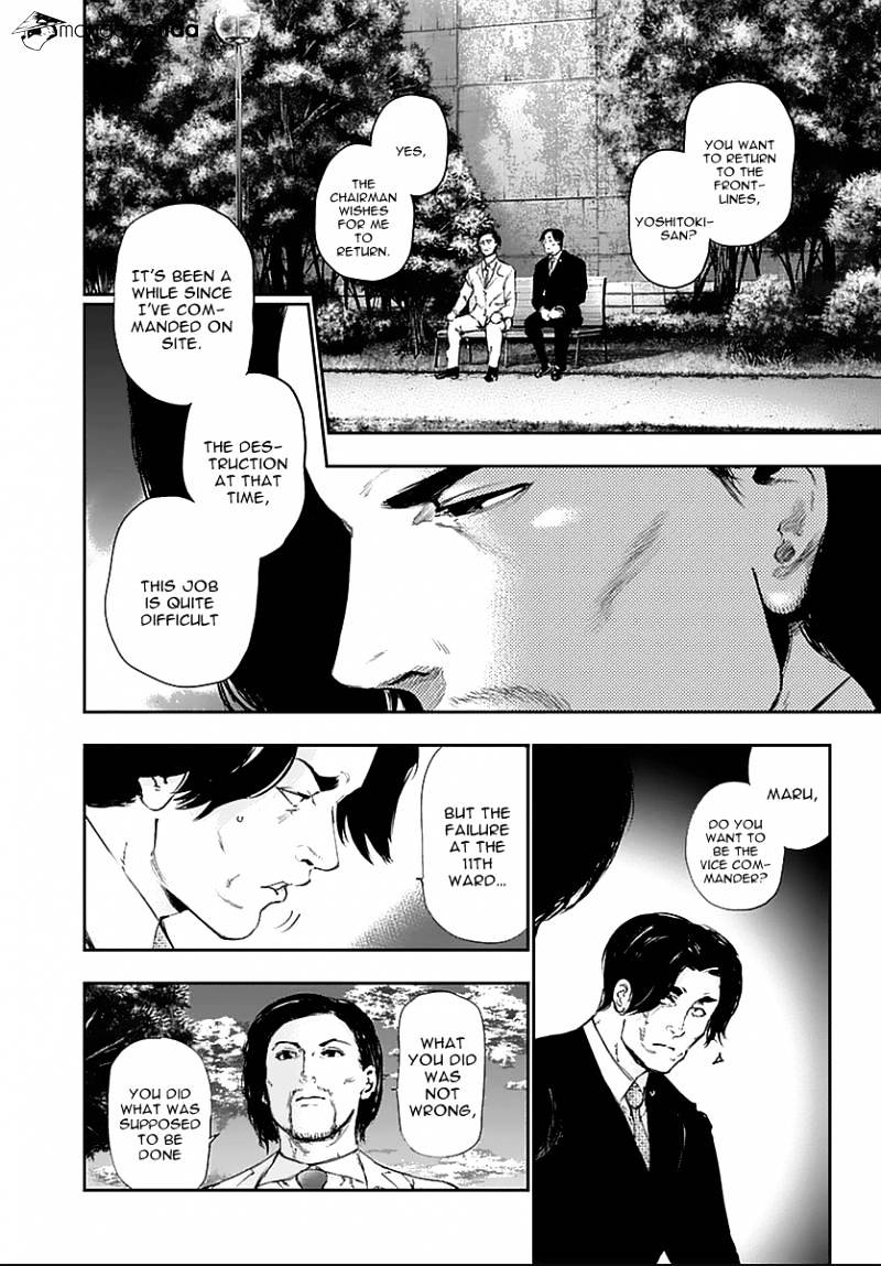 Tokyo Ghoul Chapter 121  Online Free Manga Read Image 13