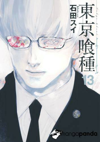 Tokyo Ghoul Chapter 122  Online Free Manga Read Image 2