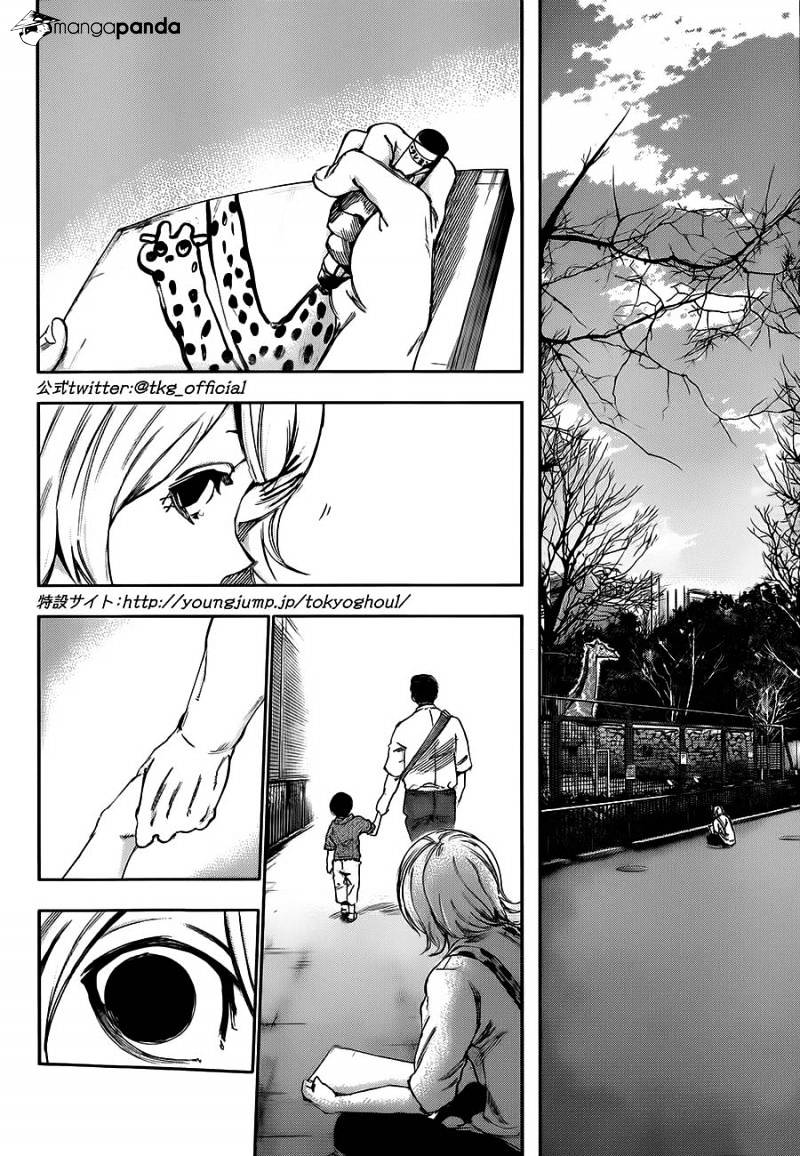 Tokyo Ghoul Chapter 122  Online Free Manga Read Image 4