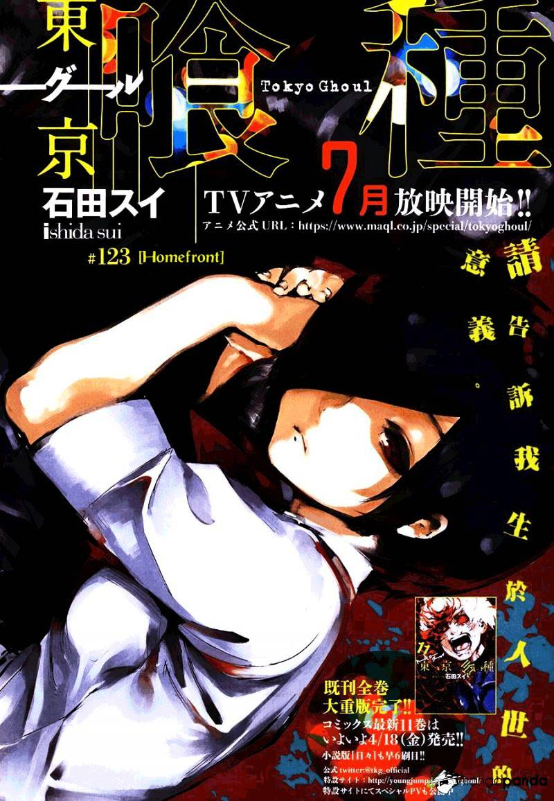 Tokyo Ghoul Chapter 123  Online Free Manga Read Image 1