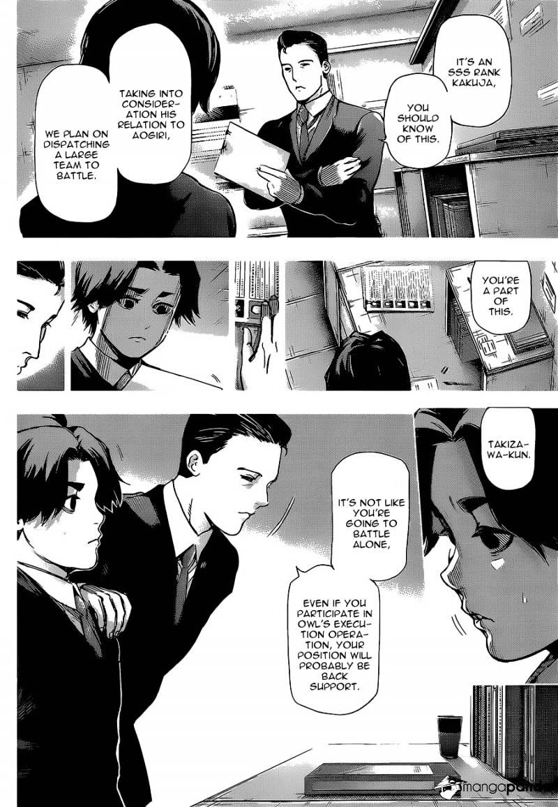 Tokyo Ghoul Chapter 123  Online Free Manga Read Image 6