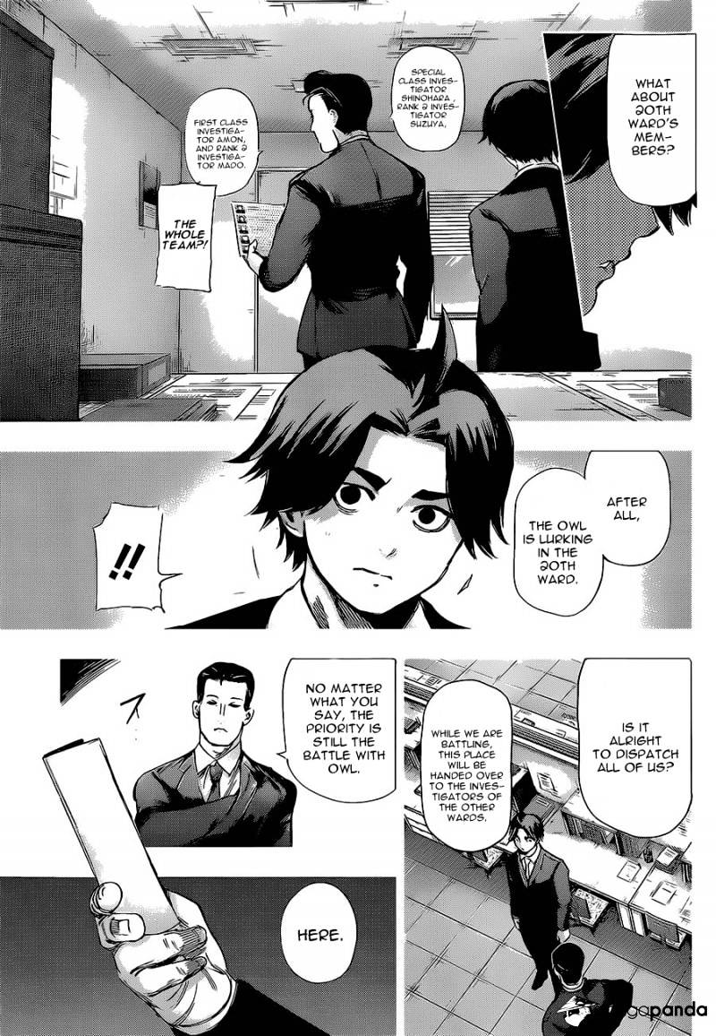 Tokyo Ghoul Chapter 123  Online Free Manga Read Image 7