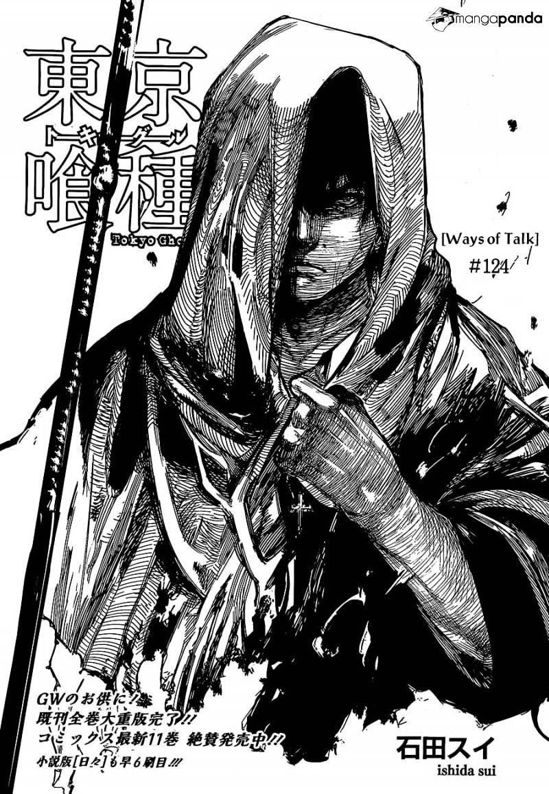 Tokyo Ghoul Chapter 124  Online Free Manga Read Image 3