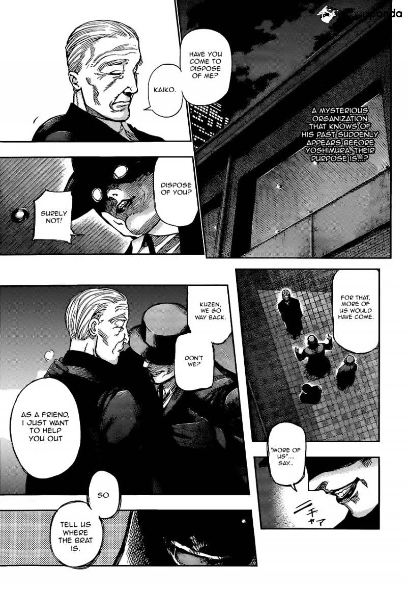 Tokyo Ghoul Chapter 125  Online Free Manga Read Image 3