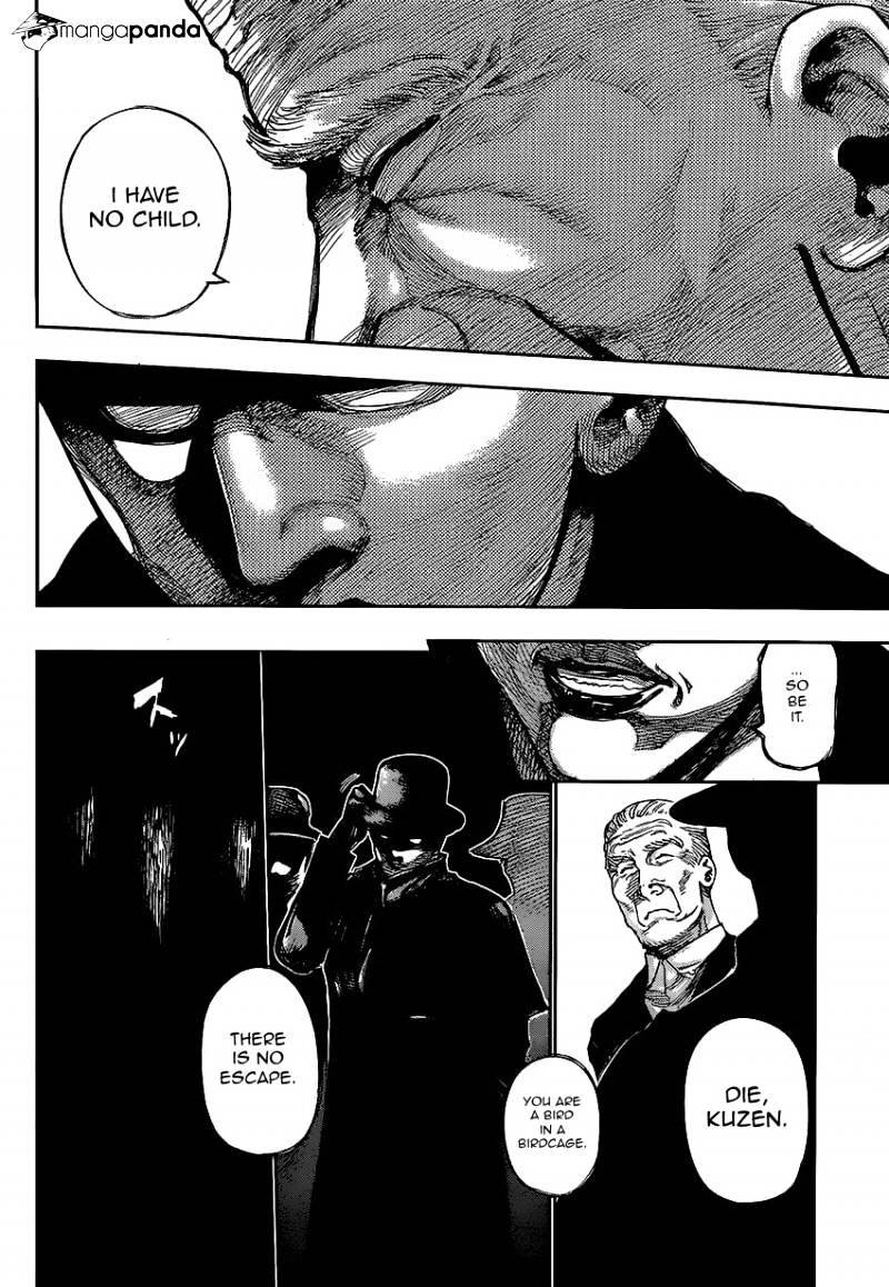 Tokyo Ghoul Chapter 125  Online Free Manga Read Image 6