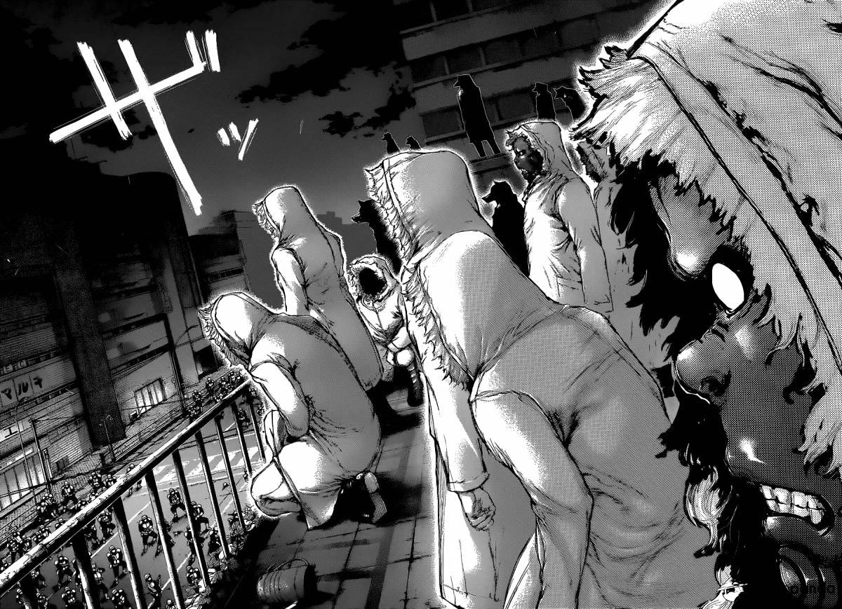 Tokyo Ghoul Chapter 126  Online Free Manga Read Image 5