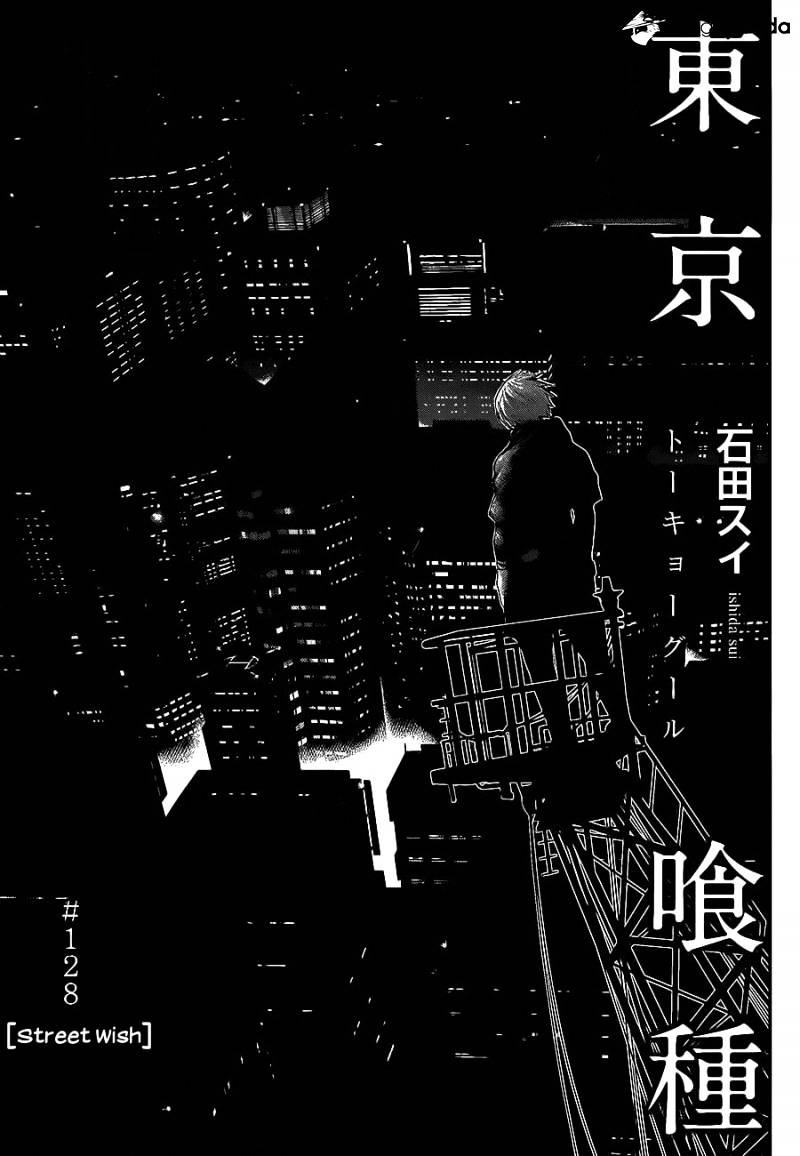 Tokyo Ghoul Chapter 128  Online Free Manga Read Image 1