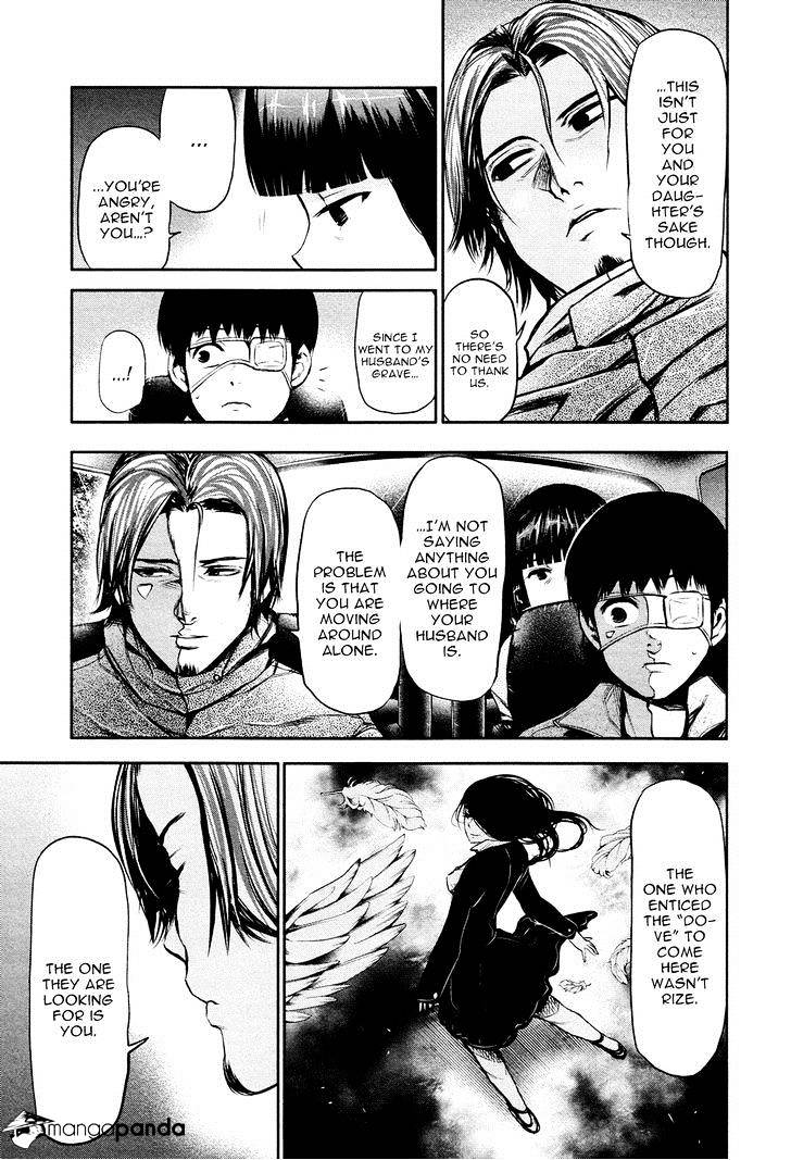 Tokyo Ghoul Chapter 13  Online Free Manga Read Image 12