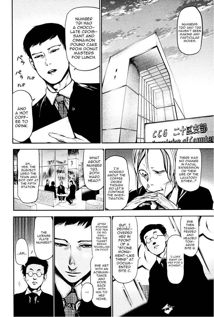 Tokyo Ghoul Chapter 13  Online Free Manga Read Image 15